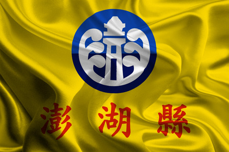 taiwanese: Flag of Taiwanese Penghu County