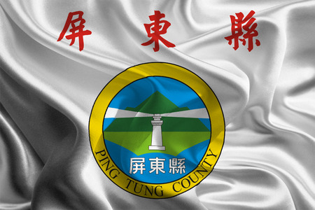 taiwanese: Flag of Taiwanese Pingtung County  Stock Photo