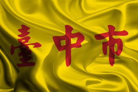 provincial: Flag of Taiwanese Municipality Taichung