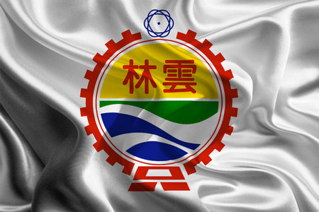 taiwanese: Flag of Taiwanese Yunlin County  Stock Photo