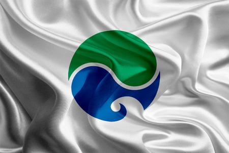 ordinance: Flag of the Japanese City Hamamatsu, Shizuoka Stock Photo