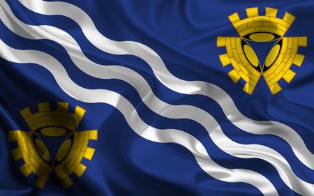 merseyside: Bandiera del Merseyside