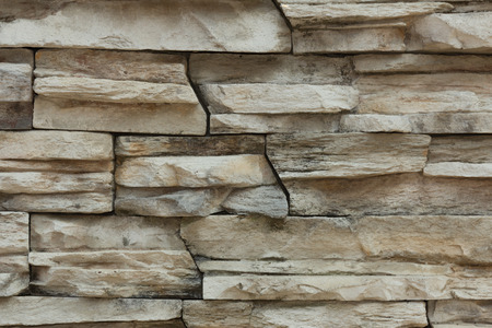 modern rock: modern rock wall