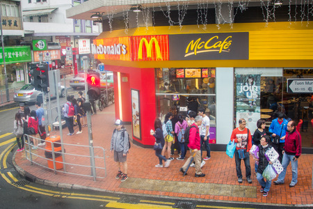 bank western: Young people are gathering around McDonalds in  Tuen Mun, Hong Kong, China Editorial
