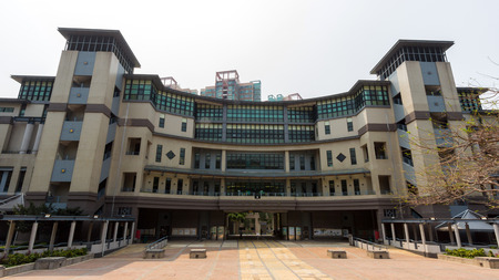 Lingnan University in Castle Peak Road, Fu Tei, Hong Kong