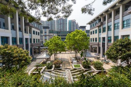 freshmen: Lingnan University in Castle Peak Road, Fu Tei, Hong Kong
