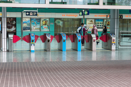Entrance of the Siu Hong MTR station in Hong Kong  Mass Transit Railway is the rapid transit railway system in Hong Kong