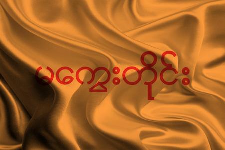 burmese: Flag of Magway Region, Myanmar  Burma