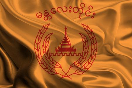 burmese: Flag of Mandalay Region, Myanmar  Burma