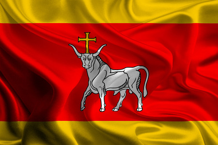 chant: Flag of Kaunas, Lithuania