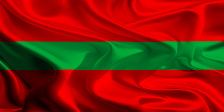 Flag of Transnistria, Moldova photo