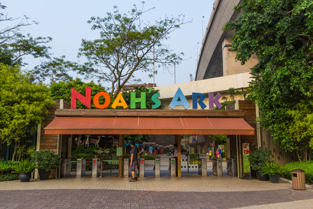 narrative: Noah s Ark is a tourist attraction located on Ma Wan Island in Hong Kong  The overarching theme of the park is a creationist narrative Editorial