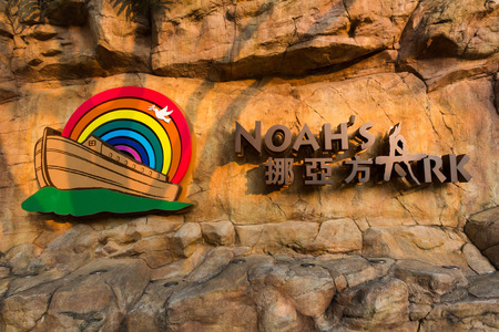 Noah s Ark is a tourist attraction located on Ma Wan Island in Hong Kong  The overarching theme of the park is a creationist narrative