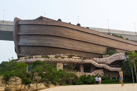 Noah s Ark is a tourist attraction located on Ma Wan Island in Hong Kong  The overarching theme of the park is a creationist narrative Editorial