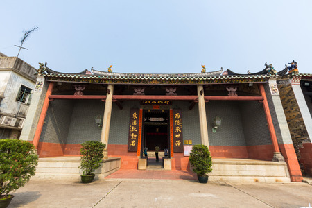 Tang Ancestral Hall is a magnificent three-hall structure with two internal courtyards, and is one of the finest examples of one of these types of buildings in Hong Kong
