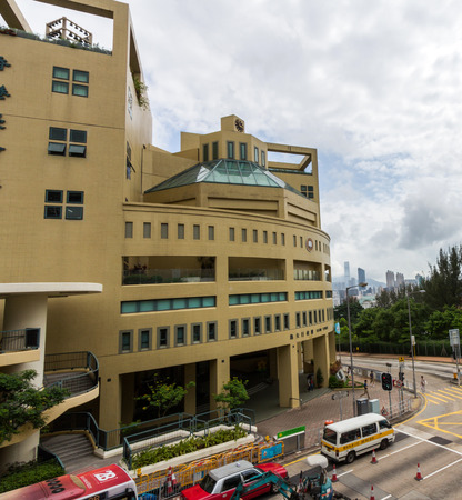 funded: Shaw tower of HKBU  Hong Kong Baptist University is a publicly funded tertiary institution with a Christian education heritage