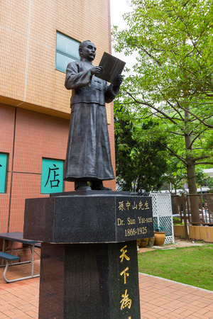 Statue of Dr Sun Yat-sen at the Hong Kong Baptist University  HKBU is a publicly funded tertiary institution with a Christian education heritage