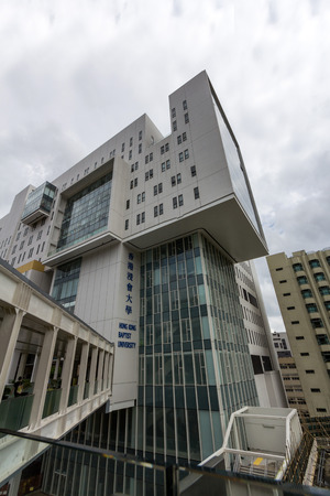 tertiary: Hong Kong Baptist University is a publicly funded tertiary institution with a Christian education heritage