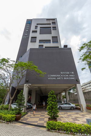 tertiary: Communication and visual arts building in HKBU  Hong Kong Baptist University is a publicly funded tertiary institution with a Christian education heritage