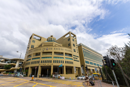 Shaw tower of HKBU  Hong Kong Baptist University is a publicly funded tertiary institution with a Christian education heritage