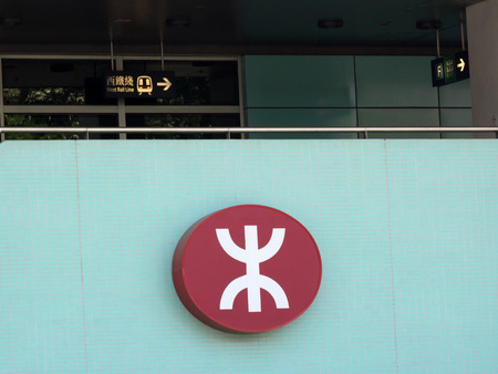 MTR logo is displayed at Siu Hong station in Hong Kong  MTR runs the Hong Kong MTR metro system, and is also a major property developer and landlord in Hong Kong