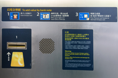 Automatic ticket machine for MTR in Hong Kong  MTR runs the Hong Kong MTR metro system, and is also a major property developer and landlord in Hong Kong