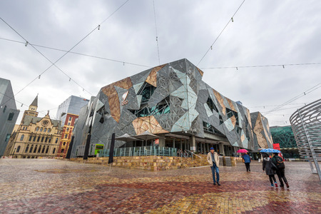 central square: Federation Square, in Melbourne Editorial