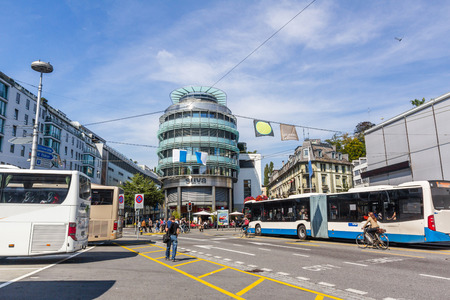 SUVA building in Lucerne, Switzerland. Its located next to bus park and Bourbaki Panorama.