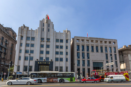 interbank: Bank of Shanghai and National Interbank Funding Center in Shanghai. It is a center of commerce between east and west, and a financial hub of the Asia Pacific. Editorial