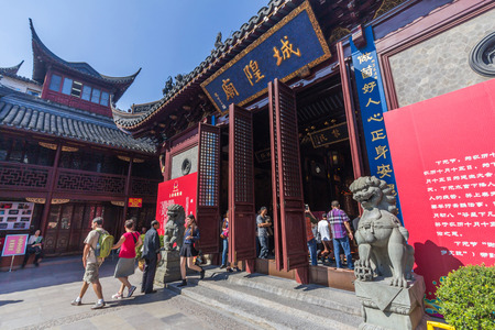 miao: Temple of the Town Gods (Chenghuang Miao) in Shanghai, China. It dates from 1403 though the current building site is new, constructed in the 1990s.