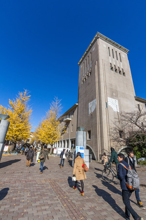 technical department: Tokyo Metropolitan University is a public university in Japan. It is often referred to as TMU. It was established by integrating three universities and one junior college.
