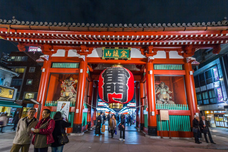 senso ji: Tokyo - Sensoji-ji temple at night in Asakusa, Japan.It is Tokyos oldest temple, and one of its most significant. Formerly associated with the Tendai sect of Buddhism.