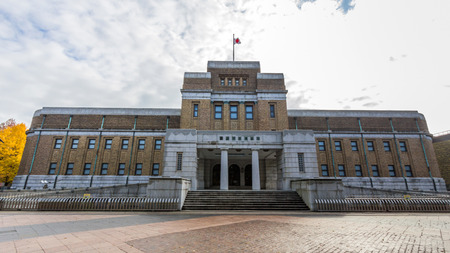National Museum of Nature and Science in Tokyo, Japan. Offers a wide variety of natural history exhibitions and interactive scientific experiences.
