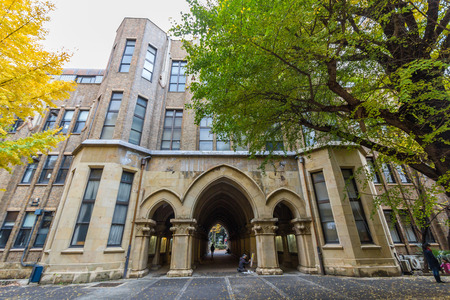 abbreviated: The University of Tokyo, abbreviated as Todai, is a research university located in Bunkyo, Tokyo, Japan.
