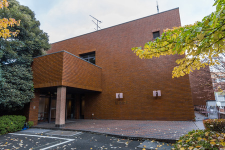 abbreviated: Sanjo Conference Hall in the University of Tokyo. It is abbreviated as Todai, is a research university located in Bunkyo, Tokyo, Japan. It is the first of Japan
