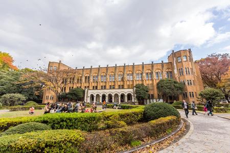 도다 이사로 줄여 도쿄 대학은, 분쿄, 도쿄, 일본에있는 연구 대학입니다. 그것은 일본의 첫 번째입니다