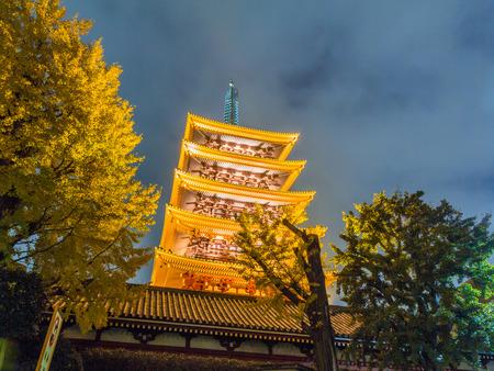 hondo: Pagoda at Asakusa Sensoji-ji temple in Tokyo, Japan