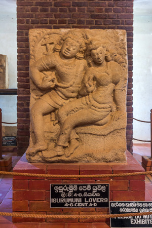 son in law: Isurumuni Lovers is a 6th Century Gupta style carving. The figures may represent Dutugemunus son Saliya and the law caste maiden Asokamala whom he loved. Editorial