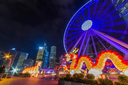 Hong Kong Wheel Observation in Central District van Hong Kong. De Hong Kong reuzenrad is 60 meter hoog en is gemakkelijk bereikbaar met de metro of de Star Ferry.