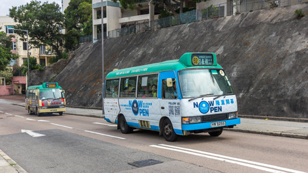 hong kong city: A public light bus PLB is a common public mode of transport in Hong Kong. It mainly serves the area that standard Hong Kong bus lines cannot reach as efficiently.