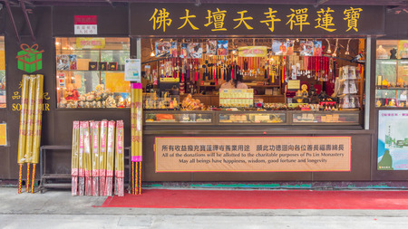 lantau: A shop selling incense sticks and other ornaments located  in Po Lin Monastery in Ngong Ping Lantau Island Hong Kong.