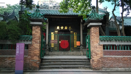 buddhist temple: The Tin Hau Temple is in Yau Ma Tei Hong Kong. It comprises five adjacent buildings: a Tin Hau Temple a Shing Wong Temple a Kwun Yum temple Shea Tan and Hsu Yuen. Editorial
