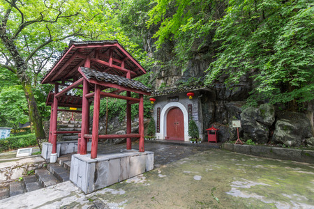 prince of peace: Peace Cave of Jingjiang Prince City in Guilin, China. It is located on the West foot of Solitary Beauty Peak. Editorial