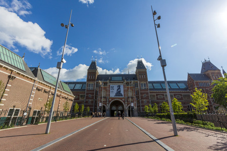beatrix: The Rijksmuseum is a Netherlands national museum dedicated to arts and history. It is located at the Museum Square close to the Van Gogh Museum. Editorial