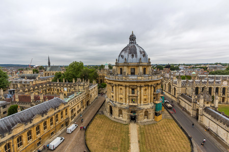 tertiary: The Radcliffe Camera is a building that houses the Radcliffe Science Library in the University of Oxford, England.