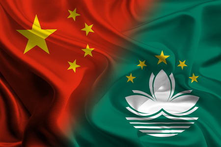 joining: China and Macau Flags joining together concept Stock Photo