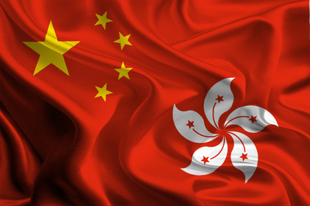 joining together: China and Hong Kong Flags joining together concept