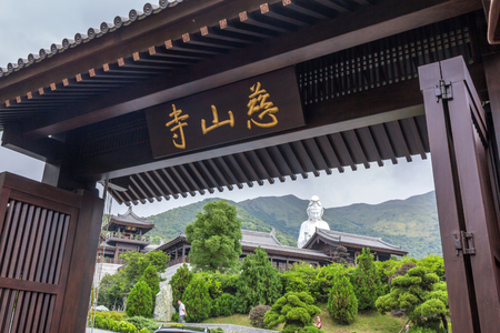 local business: Entrance to the Tsz Shan Monastery. It is a Chinese Buddhist monastery in Tung Tsz, Hong Kong. Much of the monastery building funds were donated by local business magnate Li Ka-shing.