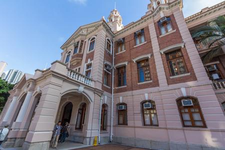香港大学 Pok Fu のラム、香港島、香港。1911 年に設立され、香港で最も古い高等教育機関です。 報道画像