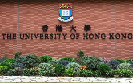 De Universiteit van Hong Kong in Pok Fu Lam, Hong Kong Island, Hong Kong. Opgericht in 1911, is het de oudste tertiaire instelling in Hong Kong. Redactioneel